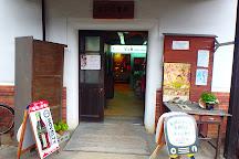 Ozu Akarengakan, Ozu, Japan