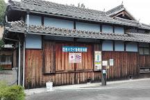 Museum of Japanese Emigration to Hawaii, Suooshima-cho, Japan