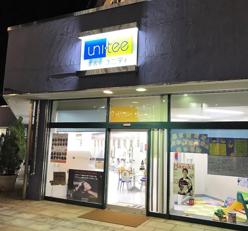 美容室ユニティ 橋本店