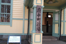 Fuchushi Kyodonomori Museum, Fuchu, Japan