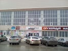 Спартак, улица Мичурина на фото Новосибирска