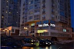 Агентство недвижимости «Час-Пик», улица Некрасова на фото Минска