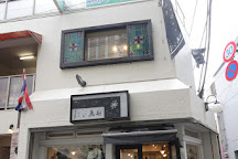 Niji Gallery, Musashino, Japan