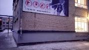 Мастер сервисный центр, Школьная улица, дом 21 на фото Пскова