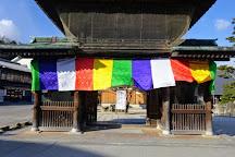 Daiganji Temple, Hatsukaichi, Japan