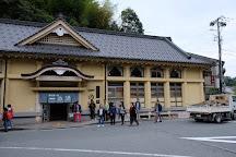 Street of Kinosaki Onsen, Toyooka, Japan