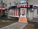 Аптека низких цен, Комсомольская улица, дом 22Г на фото Саратова