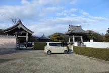 15 Kokubunji, Tokushima, Japan