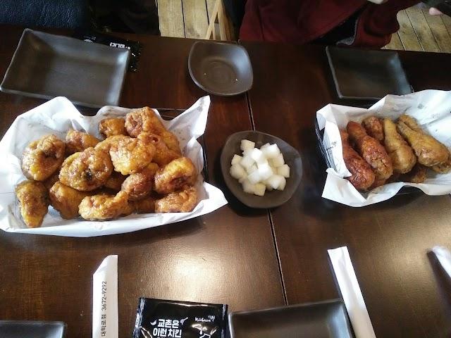 Chicken Kyochon