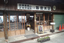 Sazaedo, Aizuwakamatsu, Japan