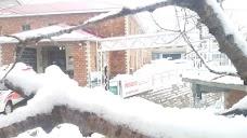 Civil Hospital murree