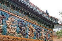 Nine Dragon Wall, Chicago, United States