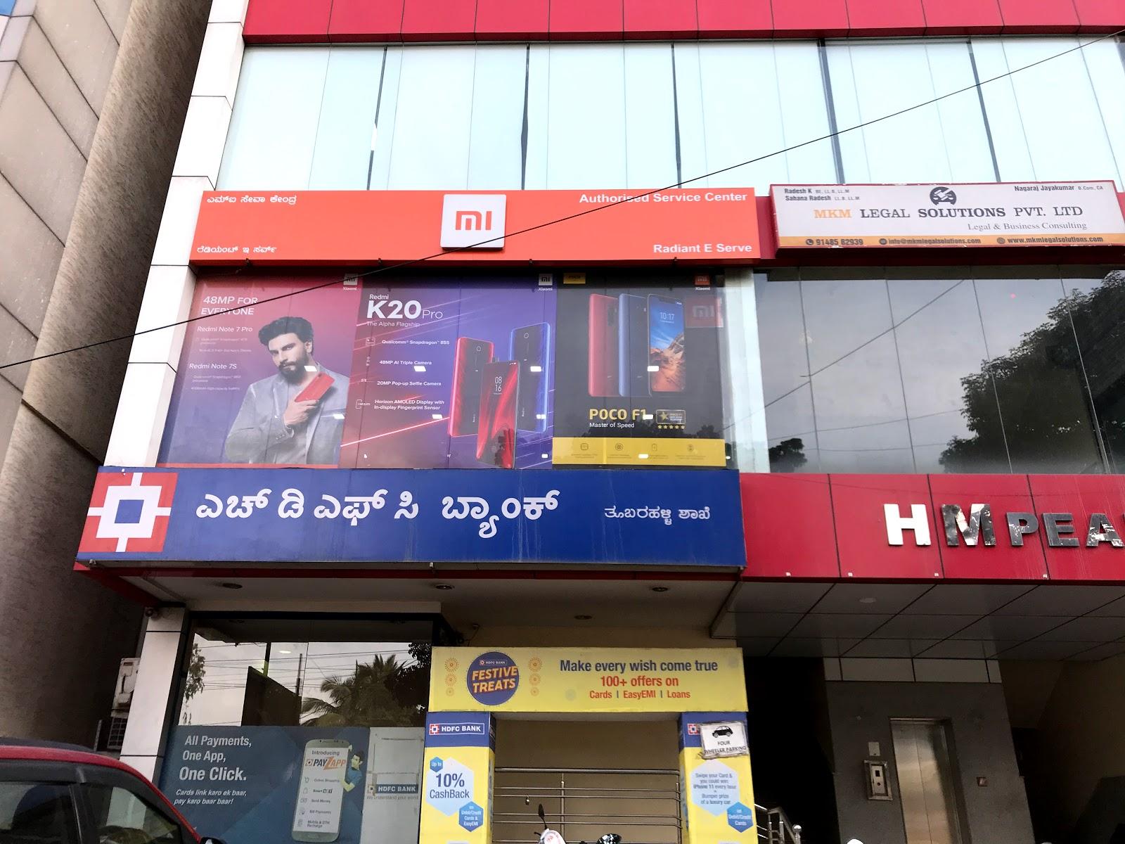 Thubarahalli, Bangalore (MI Exclusive Service Center)