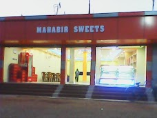 Mahabir Fashion