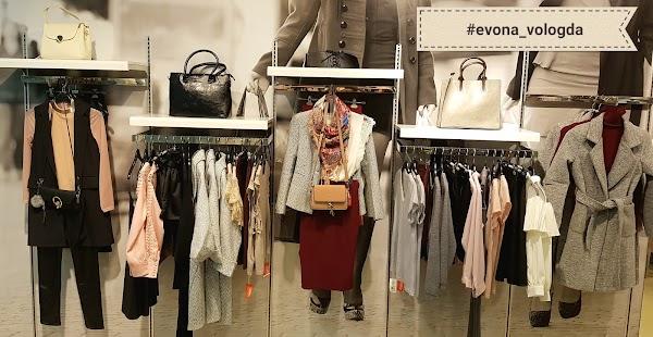 Эвона сайт купить болгарскую косметику в петербурге