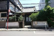 Soonji Temple, Taito, Japan