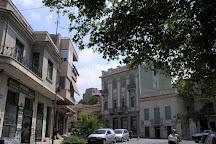 MOMus - Museum Alex Mylona, Athens, Greece