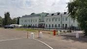 Прокуратура Омской Области на фото Омска