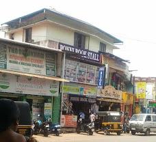 Ponni Book Stall thiruvananthapuram