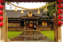 J18-Chiayi City Historical Relic Museum, East District, Taiwan