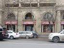 Continental Supermarket, улица Басти Багировой, дом 2 на фото Баку
