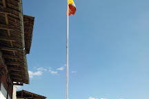 Jakar Dzong, Jakar, Bhutan