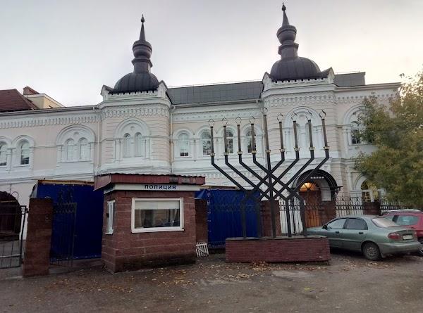 можно синагога н новгород фотографии блюд