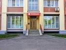 МастерВеб - Создание и продвижение сайтов, улица Паши Савельевой, дом 10 на фото Твери