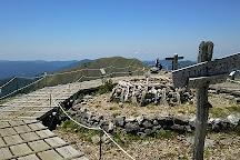 Mt. Tsurugi, Mima, Japan