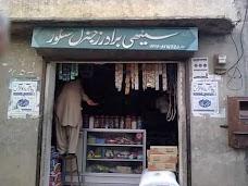 Sethi Brothers Shop rawalpindi