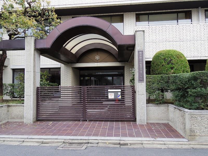 京都中央看護保健専門学校