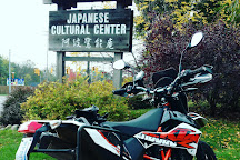 Japanese Cultural Center, Saginaw, United States