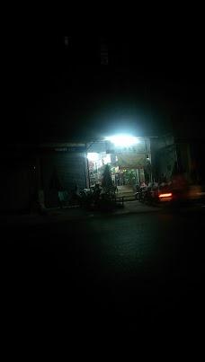 Abdullah Traders Sahiwal