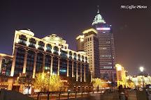 The Bund (Wai Tan), Shanghai, China