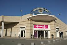 Centro Comercial La Loma, Jaen, Spain
