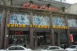 Photosalon.az на фото Баку