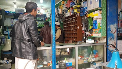 Al Haj Said Wali Electronic Store