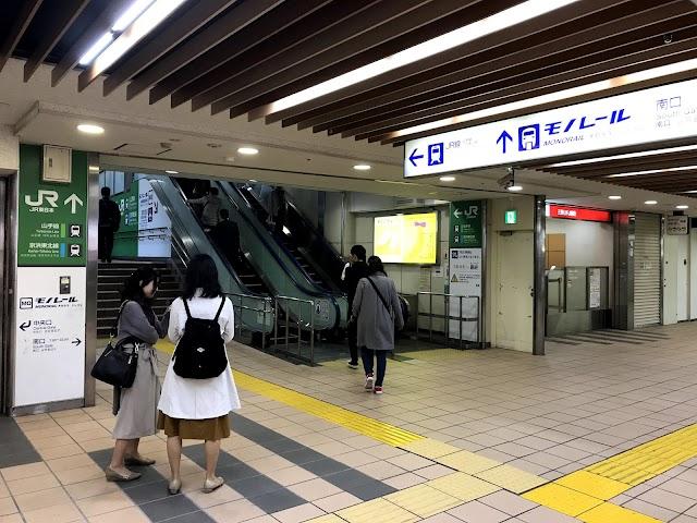 Hamamatsucho Bus Terminal