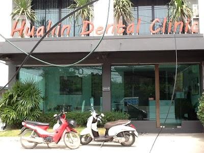 HuaHin Dental Clinic