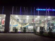 Suzuki Chenab Motors jhang