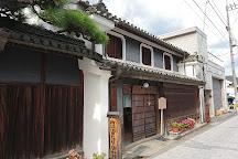 Ikeda Tabacco Museum, Miyoshi, Japan