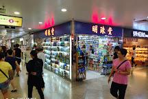 Fanling Town Centre Plaza, Hong Kong, China