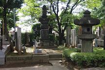 Rinko-ji Temple, Taito, Japan
