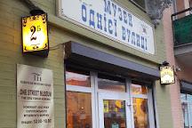 One Street Museum, Kiev, Ukraine