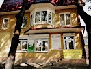 Эстетика, Октябрьская улица на фото Пятигорска