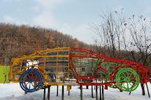 Heyri Art Village, Paju, South Korea