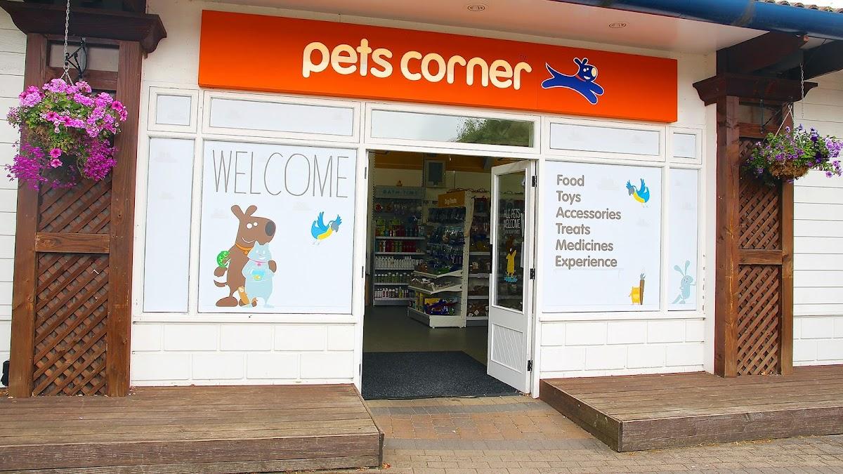 Pets Corner Great Amwell store