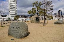 Meriken Theater, Kobe, Japan