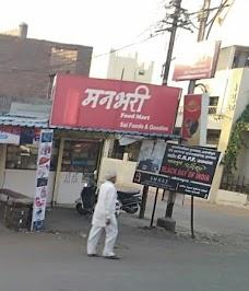 Manbhari Cake Shopee, SAI FOODS AND GOODIES amravati