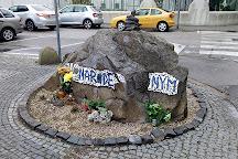 Monument to Unborn Children, Bratislava, Slovakia